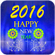 2016 New Year Greeting card by Perfect Tools
