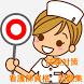 試験対策 看護師資格 問題集 by moistudio