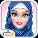 Hijab Girl Wedding Salon: Hijab Fashion by Crazy Game Studios