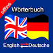 German to English Dictionary Offline Phrases Words