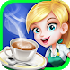 Coffee Dessert Maker by Fun Casual Games LLC