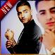 Maluma-Sólo Mía (ft Yandel) todas canciones letras
