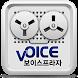 녹음기 전문 쇼핑몰 보이스프라자 by 애드게이트