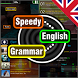 Speedy English Grammar -Basic ESL Course & Lessons by Wobble Monkey Studios