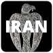 IRAN Frühe Kulturen (KAH Bonn) by Linon Medien
