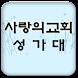 디사이플콰이어 by ZRoad Korea