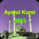 Ayatul Kursi MP3 by Qalbu Insani