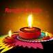 Rangoli Design(150+ Rangoli Images)