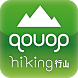 qouop hiking 行山 by qouop workshop