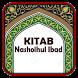 Kitab Nashoihul Ibad by Vialabs