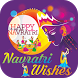 Navratri Wishes - Durga Puja Navratri Wishes by Daily Tools