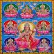 Ashtalakshmi Stothram by RAMANA RAO P. R.