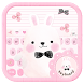 Pink Bear Keyboard Theme by HD wallpaper launcher tema