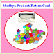 Search Madhya Pradesh Ration Card Online by Ks App Tech