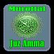 Murottal Juz Amma