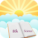 CBSE 8th Science Class Notes by freeclassnotes.org