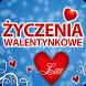 Życzenia Walentynkowe by Best of the best