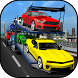 City Car Transport Cargo Truck by Game Sim Studios