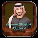 Thaha Junayd Offline Quran by Suwarny Developer