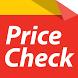 PriceCheck MTN by PriceCheck
