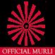 Official Madhuban Murli