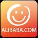 Guide Alibaba.com B2B Trade