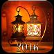 صور رمضانية 2016 by Quran KH
