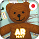 3D AR MAT(JP) by Victoria productions Inc.