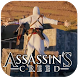 Tricks Assassin's creed