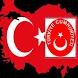 Flashlight of Turkey by Key