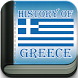 History of Greece by Lawson Guti
