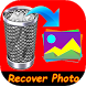 Recover deleted pictures by almoapp