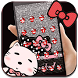 Silver Cute Kitty Twinkle Theme by Creative Design Theme