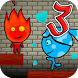 Icegirl Fireboy adventure 3 by Apptopp