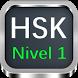 Nuevo HSK - Nivel 1 by 3y3net