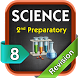Science Revision preparatory 2 T1 by PcLab Media