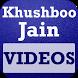 Khushboo Jain Videos by Sayra Sable1