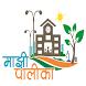 Jath Municipal Council by Abell Electro-Soft Technologies Pvt Ltd