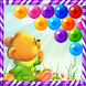 Funny Pet Bubble Shooter by Shooter Bubble Game for Kids
