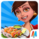 Masala Express: Cooking Game by CYMPL