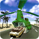 Offroad Army Transport Truck Driving Sim 2017 by Echno Gaming Master