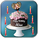 Name Photo On Birthday Cake by Fun Zone Apps