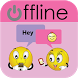 GroupChat-Offline by OTECH