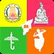Mission TNPSC VAO Exam Tamil by MadGuy Education Labs