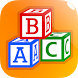 Kids Learn Alphabet ABC Baby by ABC BABY - Games for Kids