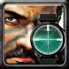 Born Sniper Assassin Mission by 3D Master