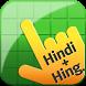 Neopad Hinglish & Hindi by Neopad Co.,Ltd.