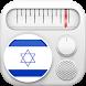 Radios Israel on Internet Free by Diarios, Radios y Noticias Gratis de Internet Free