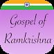 The Gospel of Ramakrishna by bharatformobile