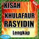 Kisah Khulafaur Rasyidin by Doa Anak Sholeh
